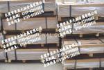 西南铝超声波专用铝7A09铝板