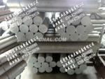 进口精密超硬铝合金 7A09 硬质合金铝 规格齐全 品质保证