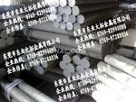 美铝2024美国进口2024高品质铝材2024加工铝