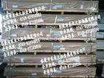 合金鋁板6063.拉伸合金鋁板,寬厚拉伸合金鋁板