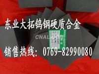 進口肯納鎢鋼KENNA CD630 硬質合金板材 棒材 硬質合金精磨棒