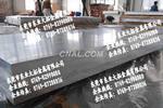 进口YH75冲压模具板 YH75铝合金薄板