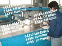 2024铝棒 超厚铝板 环保铝板