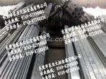 1050覆膜铝板 1050铝成分