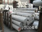 7050美国铝板 7050铝板供应商