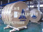 7075铝合金薄板 航天模具7075 高耐磨7075铝板