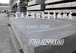 国标5052双面贴膜铝板