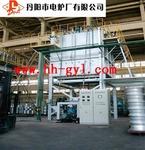 铝锭 熔铝炉 铝业设备