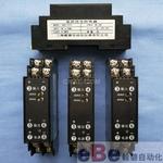 EBX-311V直流信号转换器