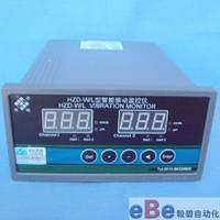 無錫厚德振動變送器HZD-B-9A