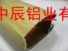 北京手感木纹铝型材