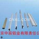 生產線工業鋁型材批發