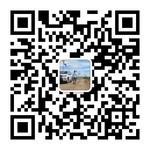 北京铝6061铝排12*60