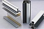 鋁合金扁管規格尺寸表