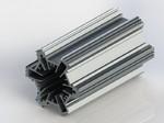 北京異型鋁型材定制 異型材開模