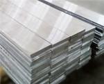 河北鋁6061鋁排6*12