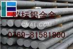 QC-10超硬模具專用鋁板 進口7075-T651鉚釘專用鋁管 進口美國芬可樂鋁合金