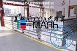美國進口6061鋁板 進口鋁板6061薄板