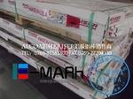 5052-H32美国铝板价格