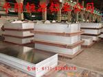 6061鋁板防�袛T板 五條筋鋁板