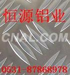 鋁板、鋁卷、壓花鋁板、1060、