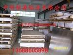 保温铝板、铝卷、防锈铝板铝单板