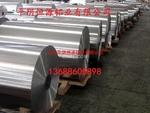 廠家鋁卷鋁板/防秀鋁板、合金鋁板