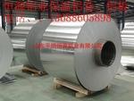 厂家铝卷板保温铝板l、铝卷、铝皮
