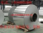 防锈铝板、保温铝板、铝卷板
