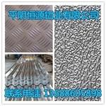 压型铝板、瓦楞铝板