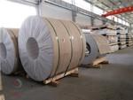 山東鋁卷、3003管道包裝鋁皮卷