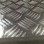防滑鋁板、花紋板合金鋁板