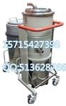 饲料厂用工业吸尘器|吸饲料吸尘器