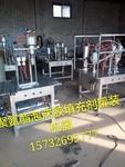 鋁技術領先鑫達泡沫膠機器有限公司