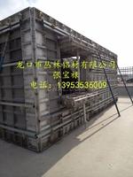 建筑模板型材