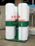 四桶布袋吸塵器