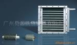 供應鋁業烘干用空氣散熱器