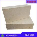 高鋁磚 高溫爐窯耐火磚