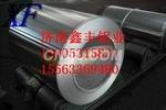 供應0.7mm鋁卷價格最近走勢