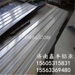 大量供应防锈瓦楞铝板、压型铝板、