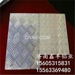 0.9mm铝板3.5mm铝线