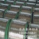 供直径.4.0裸铝线一捆50公斤