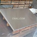 厂家1.2mm铝板销售