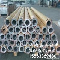 ]30*3散热合金铝管].錱丰铝业