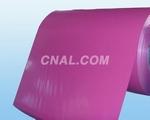 0.8mm铝板3.5mm铝线