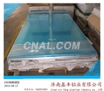 5052铝板6061铝板6063覆膜铝板