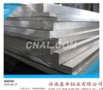 鋁硅5.0mm直條鋁焊絲