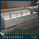 3003  2.6mm花纹铝板