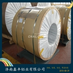 山东錱丰铝业.供铝及铝.板材.卷材