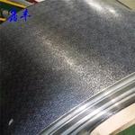 0.9mm保温铝皮 防锈铝板